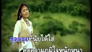 YouTube   MV บัณฑิตกรีดยาง   นุ้ย สุวีณา