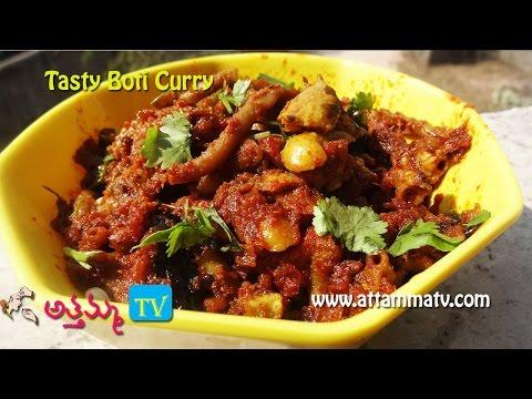 Boti curry recipe In Telugu .:: by Attamma TV ::.
