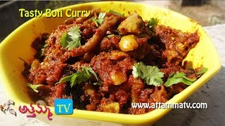 Boti curry recipe In Telugu .:: by Attamma TV ::.