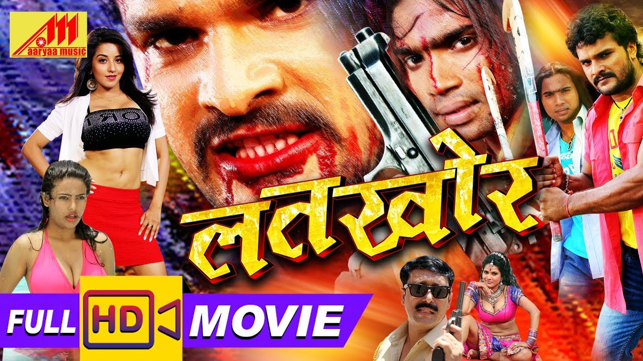 HOT Bhojpuri Actress Monalisha Garam Masala Interview In ...