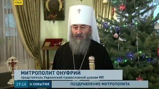 В украинских храмах проходят праздничные богослужения