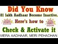 Easy Steps to Verify if Your Aadhaar is Deactivated in Online