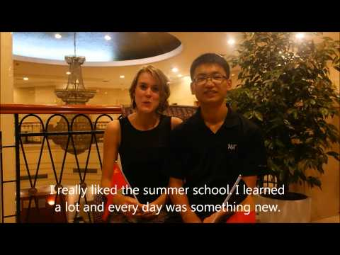 Belgium meets China: Summer School Chengdu 2014