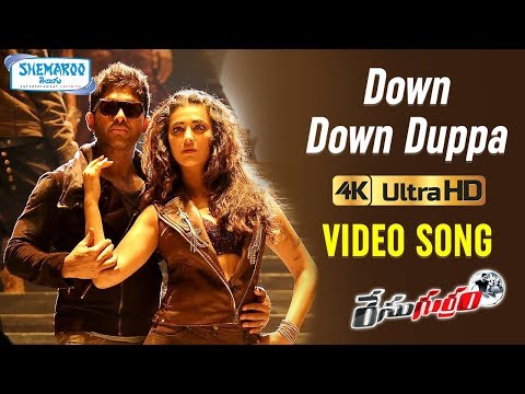 Race Gurram Video Songs 4K | Down Down Duppa Full Video Song | Allu Arjun | Shruti Haasan |Thaman S