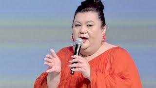 マツコ・デラックスとフリーアナウンサーの川田裕美が3月13日に行われた...