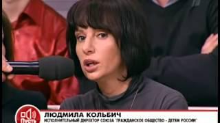 """Пусть говорят: """"Заклятые подруги"""" (20.05.2011) программа"""