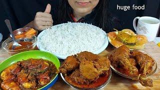 Eating Panjabi Chicken Curry+Sorsha Fish Buna+Prawn Masala With Huge Basmoti Rice*N-vlog*Eating Show