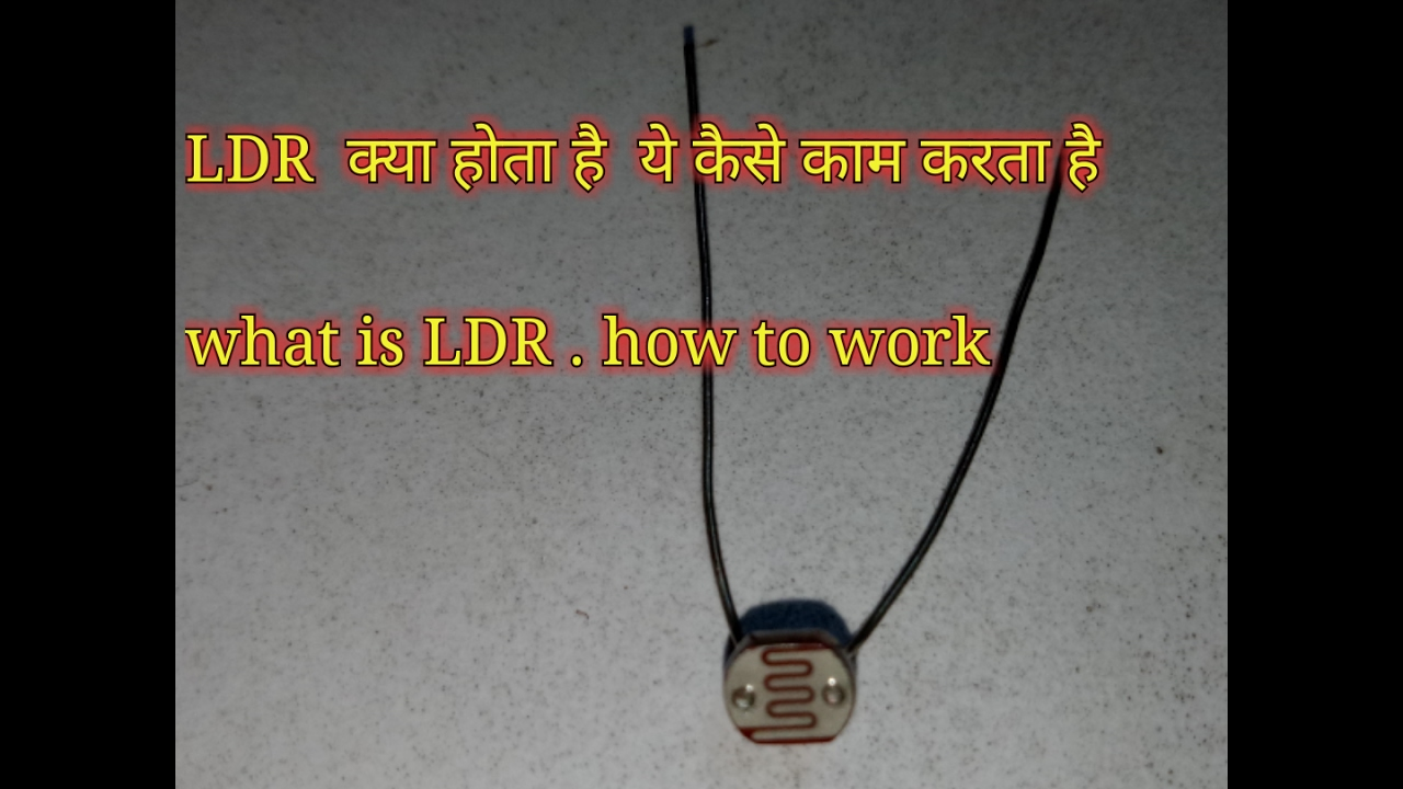 What is LDR,,,,,,, LDR kya hota hai or ye kese kam krta hai (hindi ...