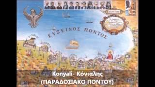 Konyali- Κόνιαλης - DILEK KOC
