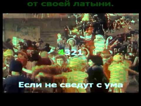 Военные песни - Священная война текст песни, lyrics