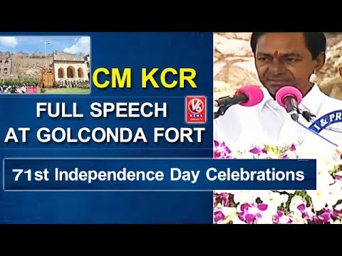 CM KCR Full Speech At Golconda Fort | 71st Independence Day Celebrations | V6 News
