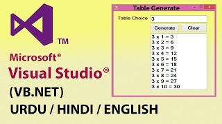 How To Create Multiplication Table In Visual Basic.Net For Loop Urdu / Hindi