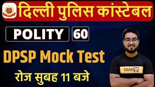 Delhi Police Constable Vacancy 2020 | Polity | Class 60 | By Chetan Sir | DPSP Mock Test
