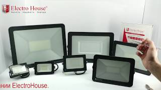 Обзор обновлённой серии LED прожекторов мощностью 10w, 20w, 30w, 50w, 70w, 100w, 150w