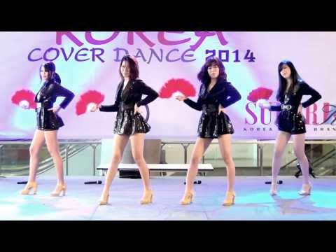 140301 Hot Chili cover SISTAR - Intro + Alone @Esplanade Korea Cover Dance 2014 (Audition)