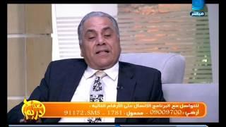 صباح دريم|نصائح للحماية من الجلطات وتصلب الشرايين بعد سن 45 مع الدكتور محمود الفار