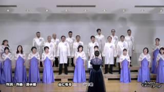 2012 第16回 こんぴらコーラスグループ 山に祈る_山の歌 混声合唱団