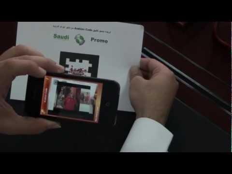 Arabian Code: innovative media  الرمز العربي: وسيلة إعلانية مبتكرة