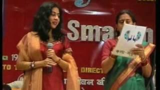 Aplam Chaplam Chaplai Re - Azad [1955] Lata & Usha - Kala Ankur - Sanjeevani & Raksha Sharma