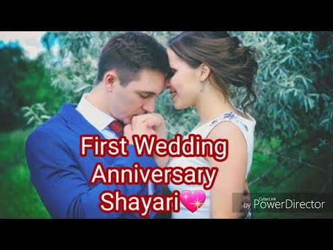 First Marriage Anniversary Shayari In Hindi    Shayari Collection