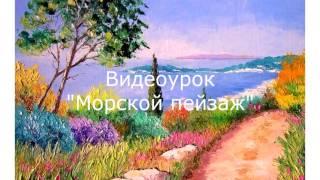 Онлайн курсы Александра Давыдова  Репортаж с уроков