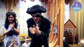 День рождения ребенка с пиратами в детском саду(, 2014-12-02T09:31:40.000Z)