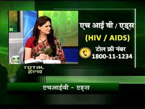 Total Health: HIV - AIDS - Symptoms, Facts, Prevention & Treatment (Part 3)