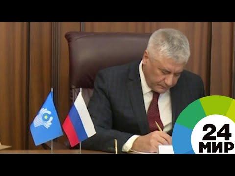 Россия и Таджикистан уточнили работу Бюро по борьбе с преступностью - МИР 24