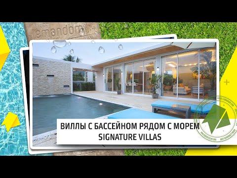 Купить недорогой дом на пхукете куплю недвижимость в германии