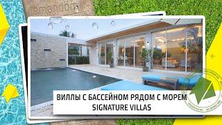Виллы на Пхукете. Виллы в Тайланде на Пхукете купить виллу с бассейном недорого цены
