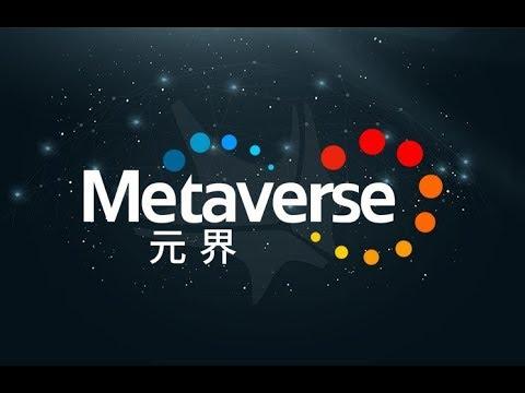 Minerando  Metaverse ( ETP) Com GPU / Claymore 10.1