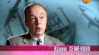Великая тайна воды / Подводные жители