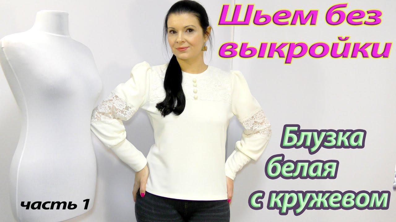 Пеньюары, комплекты и другое эротическое женское нижнее белье. Черные соблазнительные пеньюары комплекты гипюр и кружево от livia corsetti.