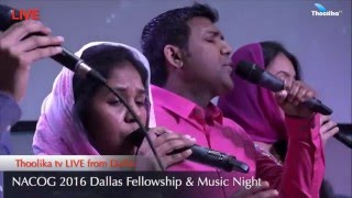 NACOG Music Night Dallas