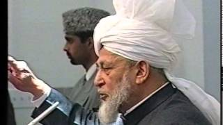 Urdu Khutba Juma on June 21, 1996 by Hazrat Mirza Tahir Ahmad at Canada