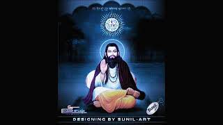 Guru Ravidas Maharaj song (so high sidhu muse wala music)