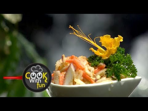 Cook With Fun - (2019-11-02)   ITN