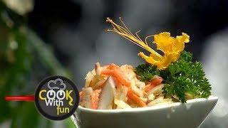 Cook With Fun - (2019-11-02)   ITN Thumbnail