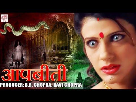AapBeeti-Hindi Hd Horror