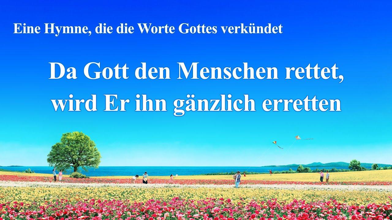 Lobpreis Deutsch | Da Gott den Menschen rettet, wird Er ihn gänzlich erretten | Christliches Lied