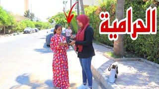 بنت صغيرة بتسر ق الشنط والسبب !!