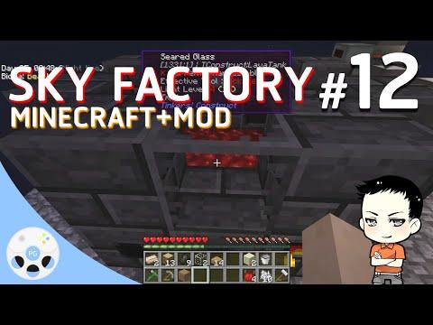 Minecraft Sky Factory #12 - เส้นผมบังภูเขา
