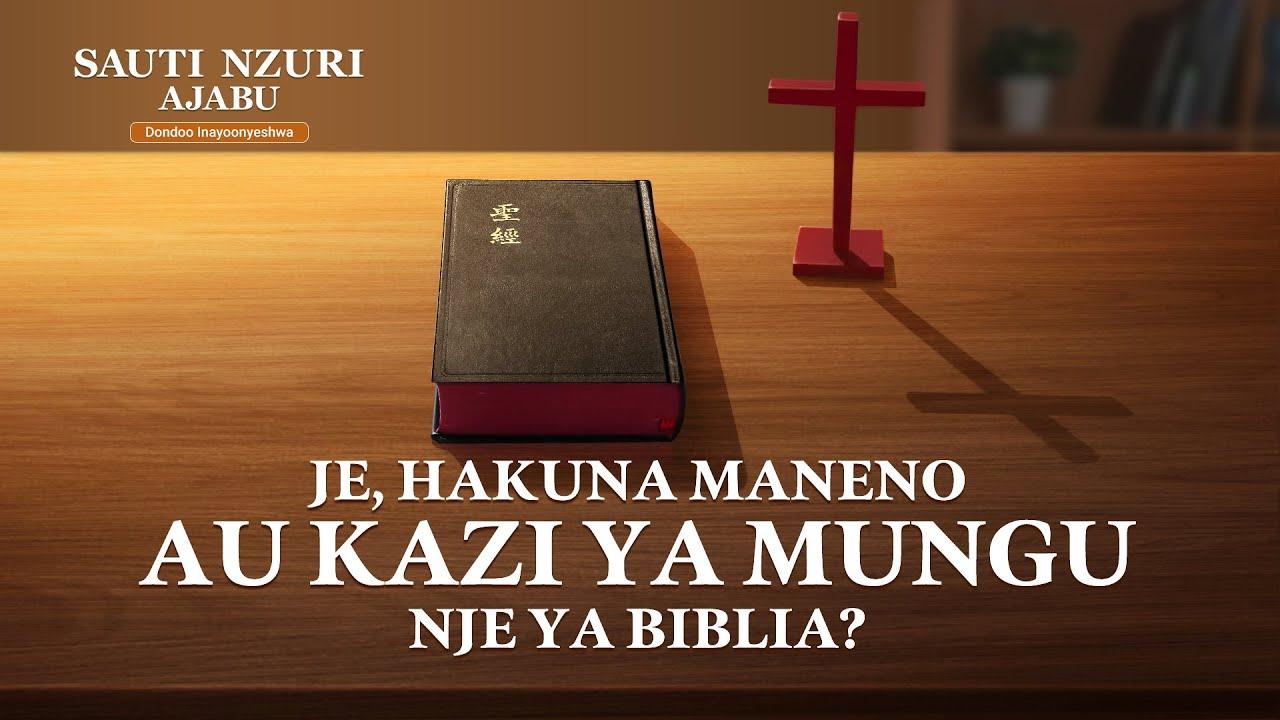 """Dondoo ya Filamu ya Injili ya 3 Kutoka """"Sauti Nzuri Ajabu"""": Je, Hakuna Maneno au Kazi ya Mungu Nje ya Biblia?"""