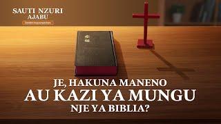"""Dondoo za Filamu za Injili """"Sauti Nzuri Ajabu"""" (3) - Je, Hakuna Maneno au Kazi ya Mungu Nje ya Biblia?"""