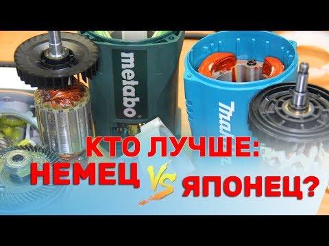 Какая Болгарка Лучше MAKITA GA9020 или METABO W 2200-230/Инструмент для Дома