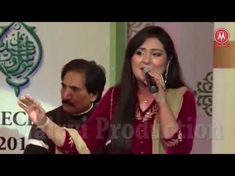 Teri Aankhon Ke Dariya Ka Utarna | Singer Sara Raza Khan | 2018 4K HD Song | MairviProduction.com