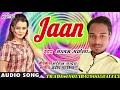 Aalam akela 2019 का सबसे दर्द भरा गीत kahe bhula gailu jaan ho