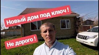 Дом в Краснодарском  крае / Цена 2 300 000 рублей / Недвижимость в Белореченске