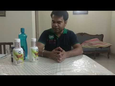 IMC Herbal Gomutra how is beneficial in our body with live demo