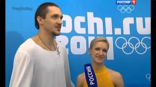 Волосожар и Траньков после победы в СОЧИ 2014 Вторая золотая медаль в Сочи